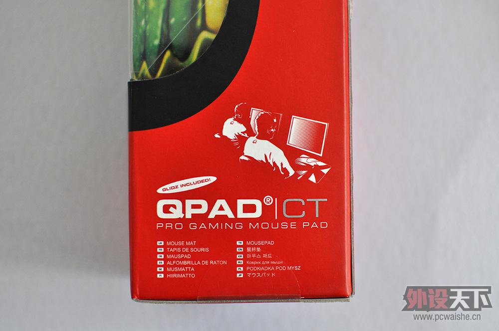QPAD鼠标垫价格